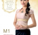 Miss Laos 2011 Contestant 01