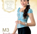 Miss Laos 2011 Contestant 03