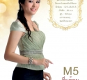 Miss Laos 2011 Contestant 05