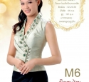 Miss Laos 2011 Contestant 06