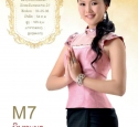 Miss Laos 2011 Contestant 07