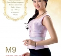 Miss Laos 2011 Contestant 09