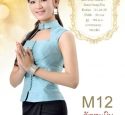 Miss Laos 2011 Contestant 12