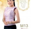 Miss Laos 2011 Contestant 13
