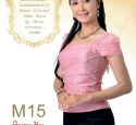 Miss Laos 2011 Contestant 15