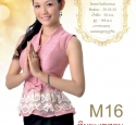 Miss Laos 2011 Contestant 16