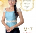 Miss Laos 2011 Contestant 17