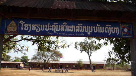 Dannavieng Elementary School has a new name