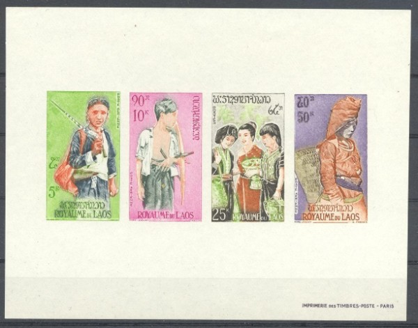 people of laos lao stamp