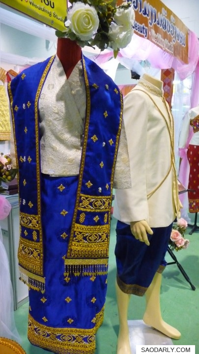 Lao Wedding Dresses