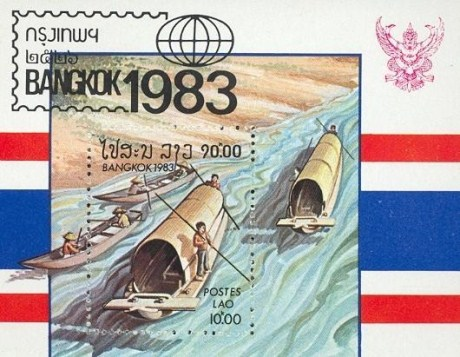 Lao Stamps