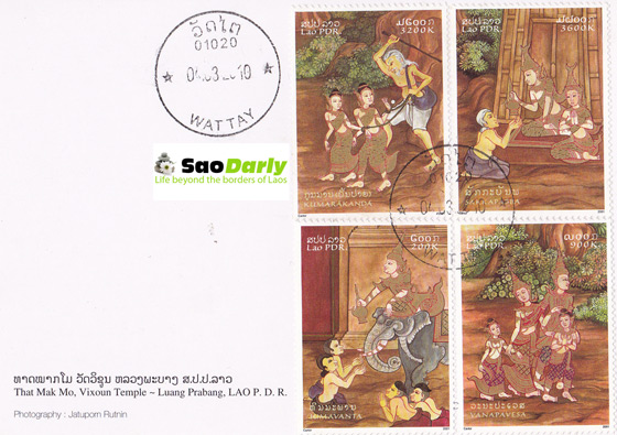 Laos Postcard with Vessantara Stamps