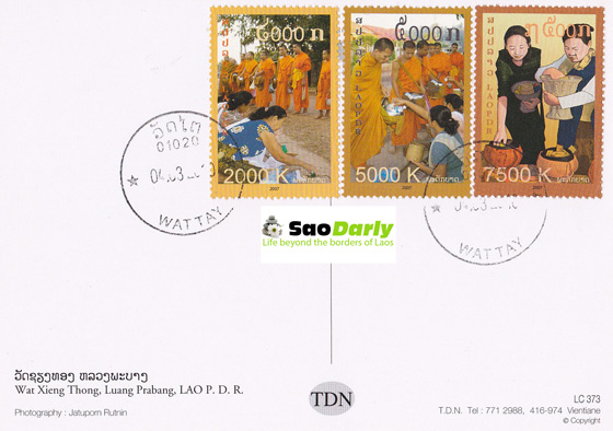 stamps from Laos