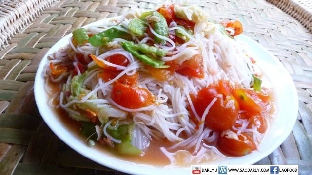 Rice Stick Noodles Salad