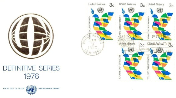 UN New York FDC: Birds, Definitive Issue