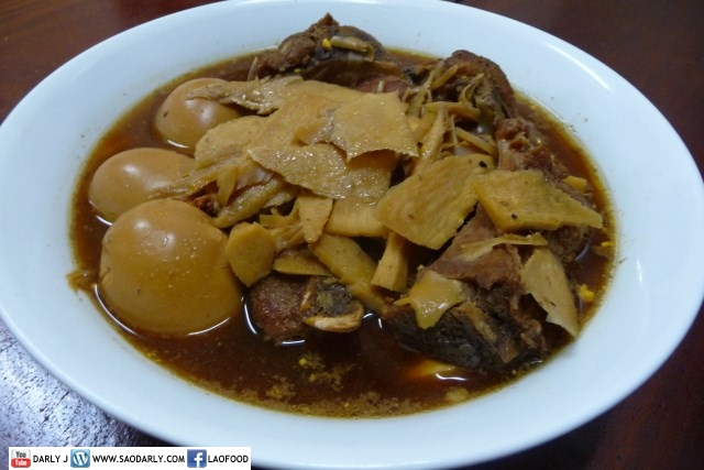 Sweet Salted Pork Stew With Hard Boiled Eggs
