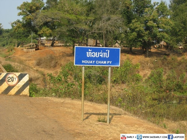 Road sign in Laos