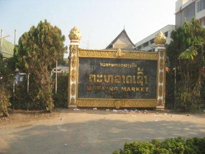 Morning Market, Vientiane Laos