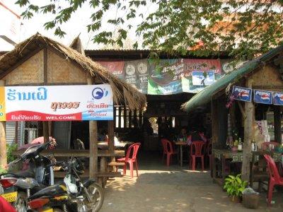 Thavone Pho restaurant in Pakse