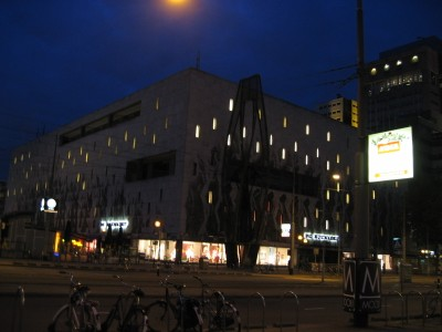 Bijenkorf Rotterdam