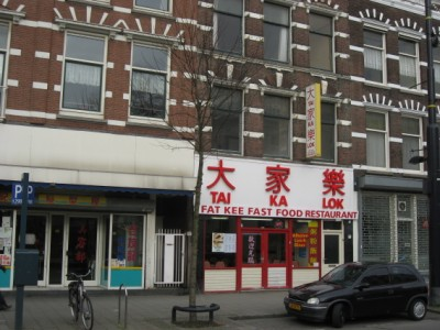 China Town in Rotterdam