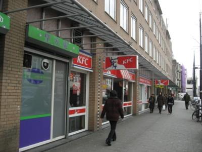 KFC in Rotterdam