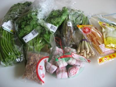 DJ's grocery