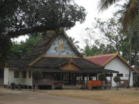 Wat Nongbone