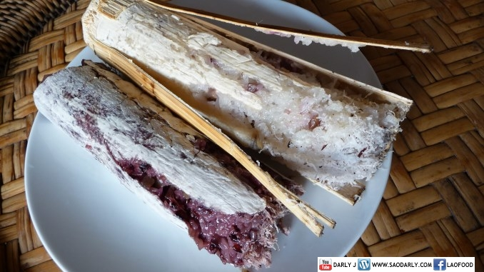 Grilled Sticky Rice in Bamboo Tube