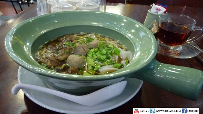 Rice Noodle with Double Boiled Beef and Beef Ball Soup