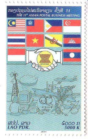 The 11 ASEAN Postal Business Meeting Lao Stamp