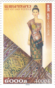 2003 Art of Lao Textile Lao Stamps
