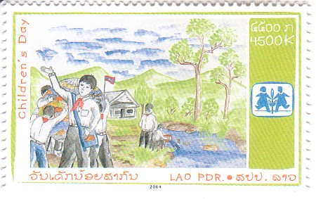 2004 Children's Day Lao Stamp