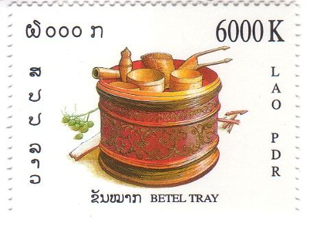 Betel Tray Lao Stamp
