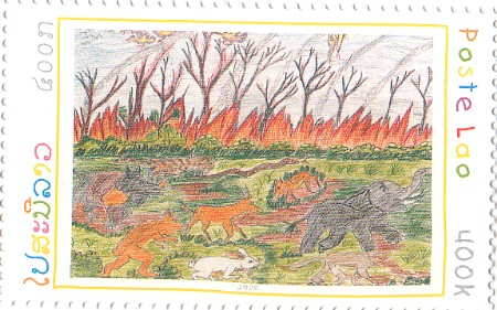 2000 Children Painting Lao Stamp