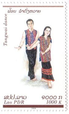 Lamvong Lao Stamps