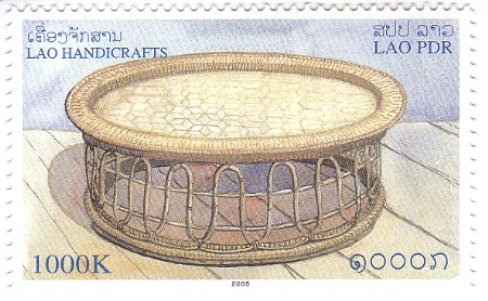 2005 Lao Handicrafts Stamp