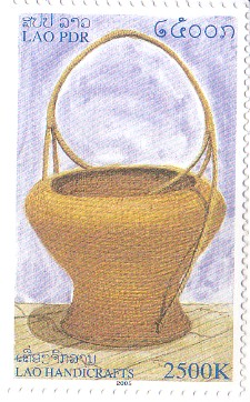 2005 Lao Handicrafts Stamp