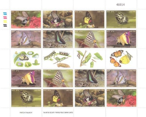 2003 Butterflies Lao Stamp