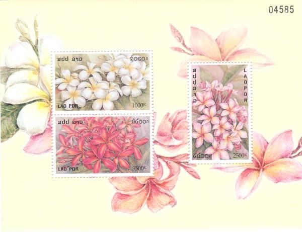2001 Dok Champa Lao Stamp