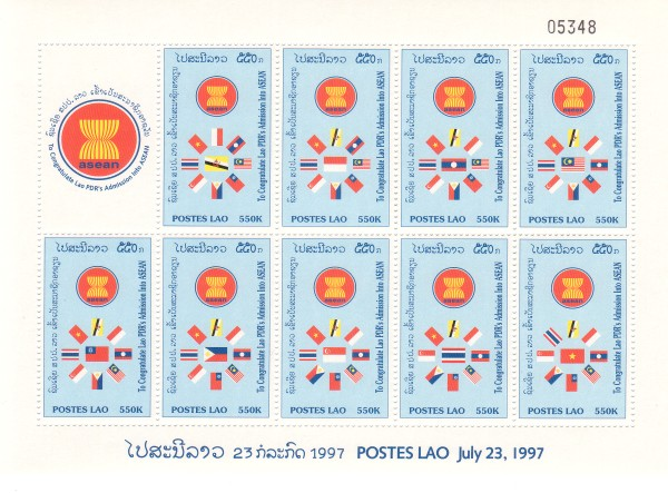 1997 Admission of Laos to ASEAN Stamp