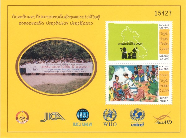 2000 Bye Bye Polio Lao Stamp