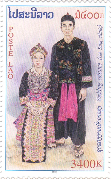 2000 Wedding Costume Lao Stamp