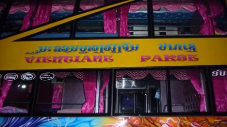 Sleeping VIP Bus in Laos