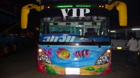 VIP Bus in Laos
