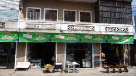 Hardware Store in Vientiane, Laos