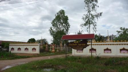 Wat Keopa