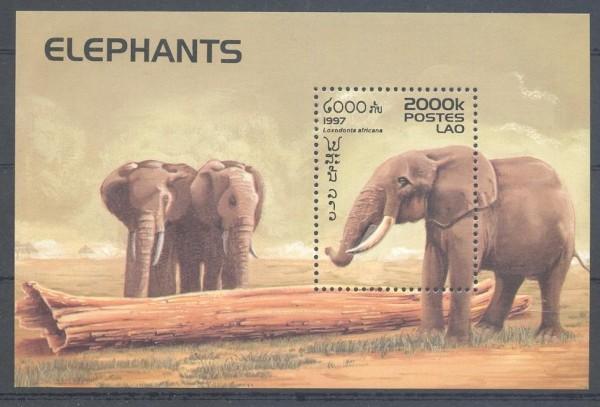 elephants Lao stamp 1997