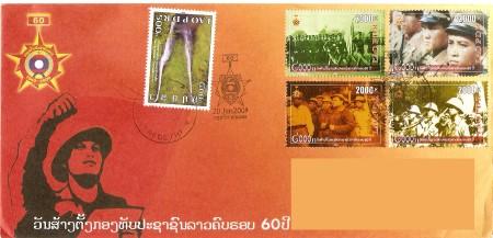 FDC Laos