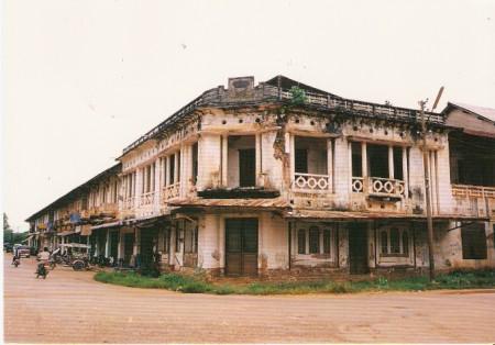 Lao Postcard